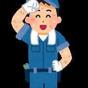 job_seibishi_ase[1].png