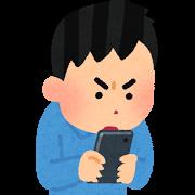 pose_necchuu_smartphone_man[1].png