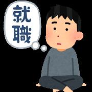 syusyoku_nayamu_neet_man[1].png