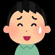 pose_nigawarai_man[1].png
